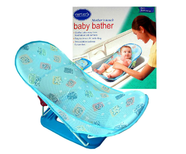 Infant Chair For Bathtub - Tubethevote